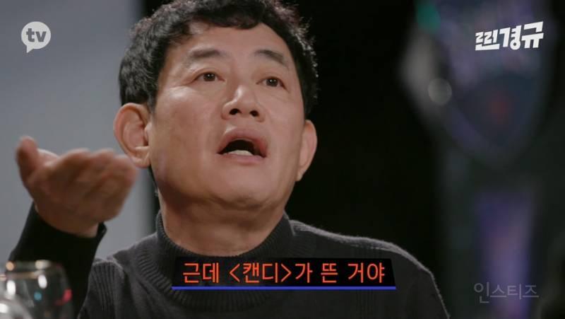SM 입사하고 싶은 62세 연예인.jpg | 인스티즈