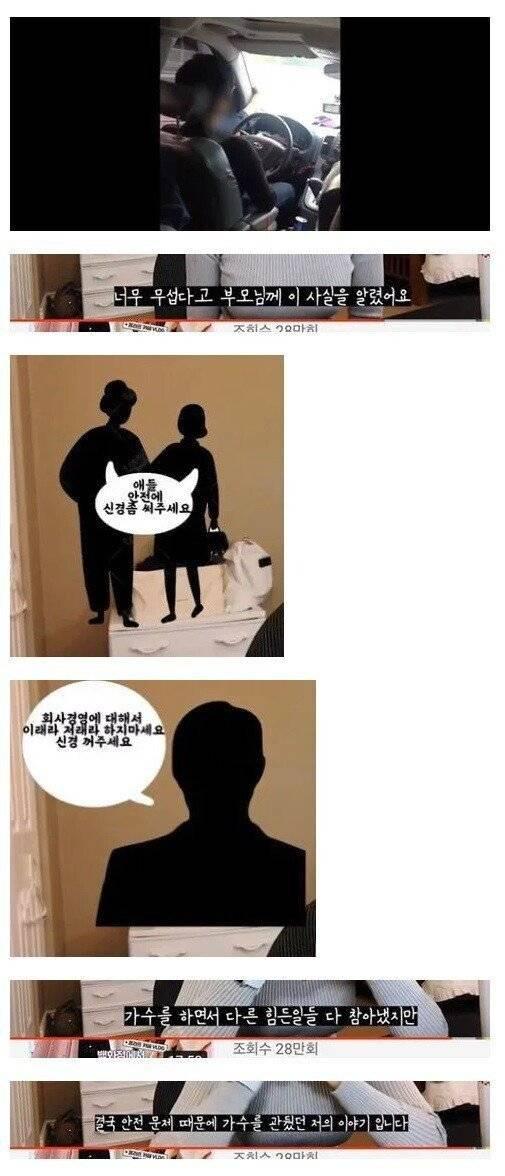 걸그룹 맴버 탈퇴 사유 | 인스티즈