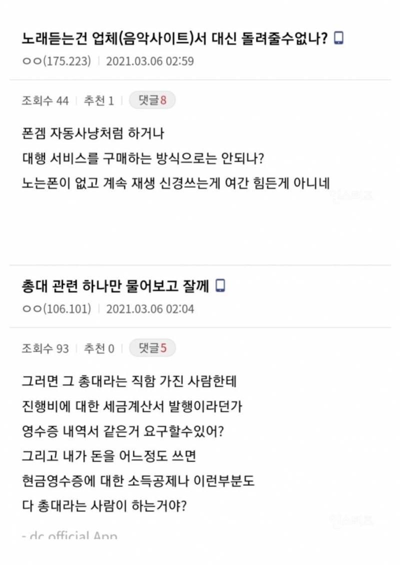 대환장스러운 브레이브걸스갤러리 근황.jpg | 인스티즈