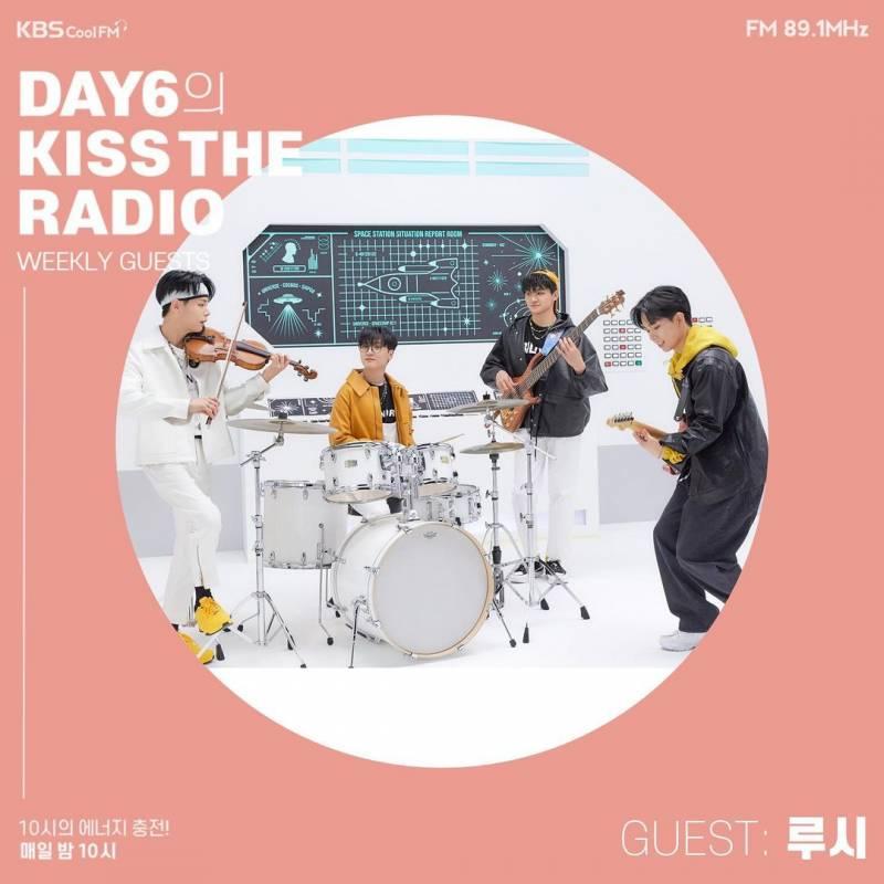 11일(목), 🍋데이식스 영케이🦊 DAY6의 키스 더 라디오📻 | 인스티즈