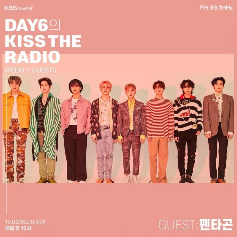 16일(화), 🍋데이식스 영케이🦊 DAY6의 키스 더 라디오📻 | 인스티즈