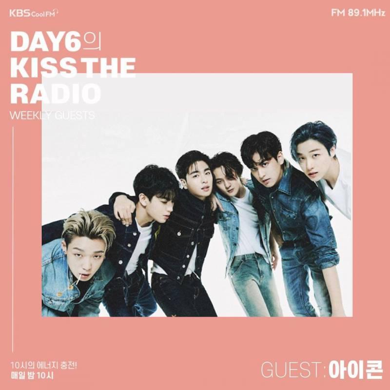 17일(수), 🍋데이식스 영케이🦊 DAY6의 키스 더 라디오📻 | 인스티즈
