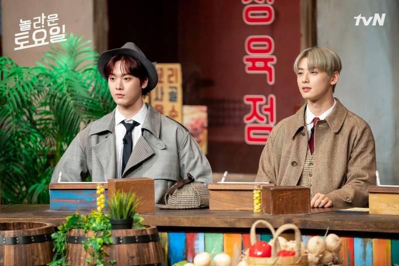 27일(토), 💜아스트로 차은우&윤산하 '놀라운 토요일-도레미마켓' 출연💜 | 인스티즈