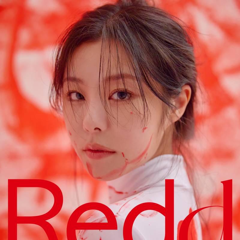 13일(화), ❤휘인 첫 미니앨범 [redd] 로 컴백❤ | 인스티즈