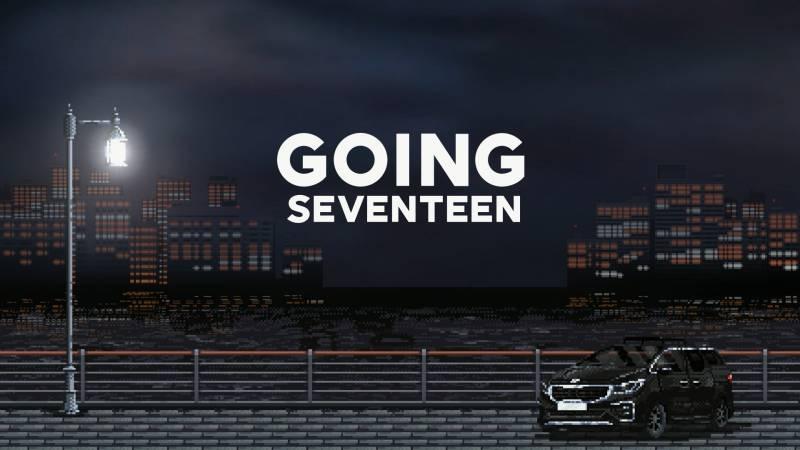 21일(수), 💖세븐틴 <GOING SEVENTEEN 2021> EP.02 💙 | 인스티즈
