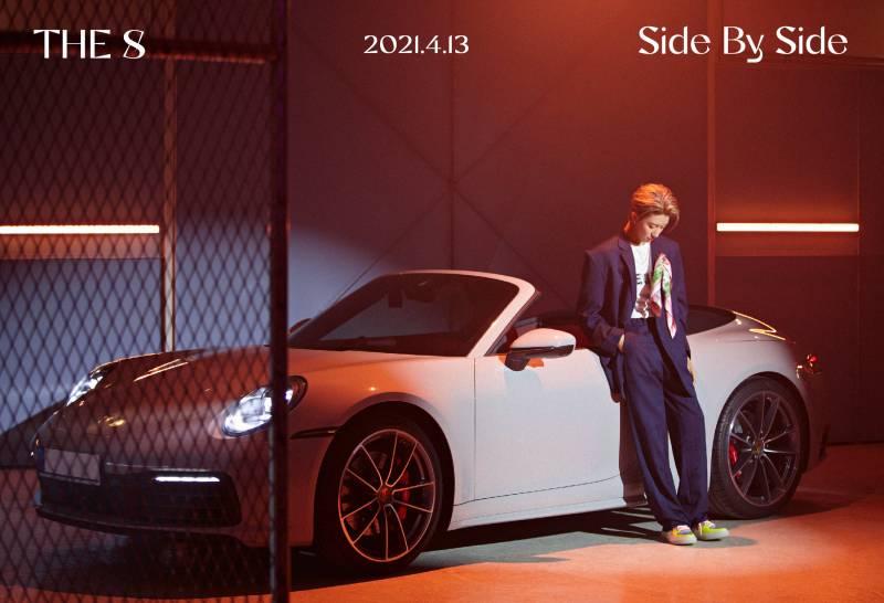 13일(화), 💖세븐틴 디에잇 디지털 싱글 <Side By Side> 발매 💙 | 인스티즈
