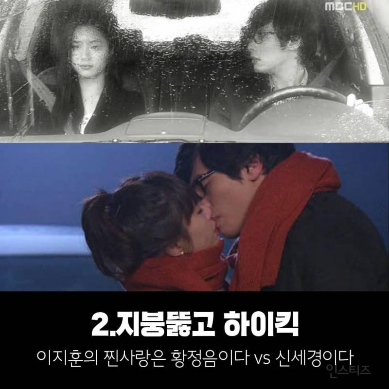 드라마 내용으로 세상이 싸움난 드라마 Top4 | 인스티즈