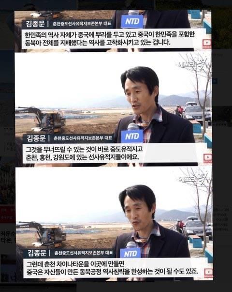 동북공정 막는 법! | 인스티즈