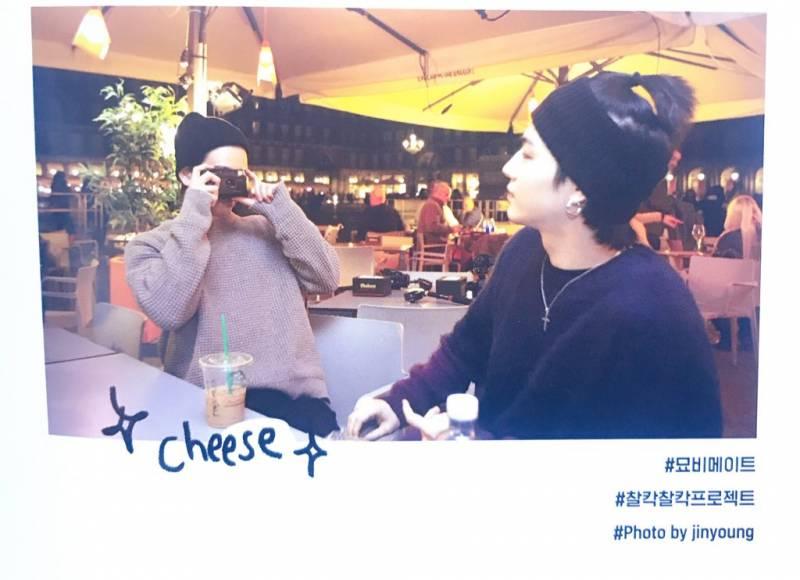 24일(월), 💚JJ Project 데뷔 9주년💚 | 인스티즈