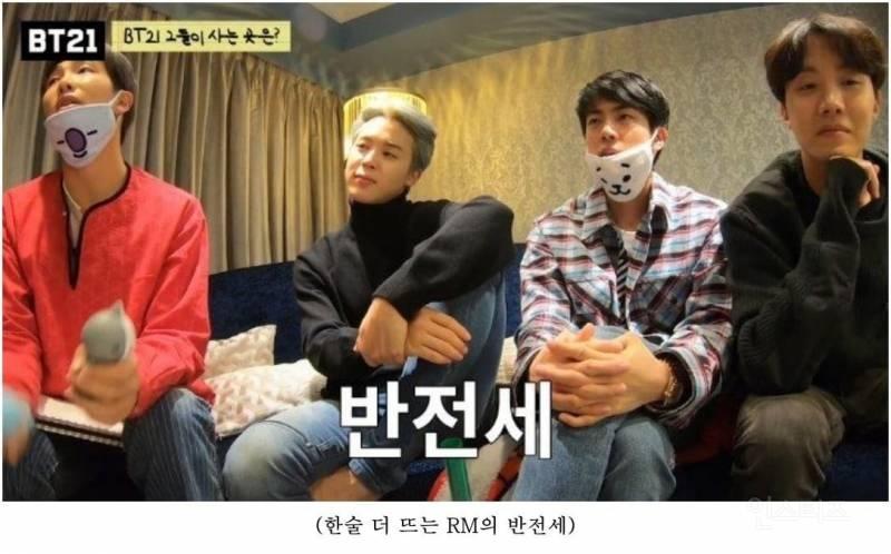 방탄소년단 슈가의 현실적인 드립 모음.jpg | 인스티즈