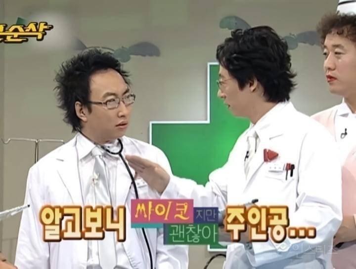 무한도전 짤로 보는 서예지-김정현 사건 | 인스티즈