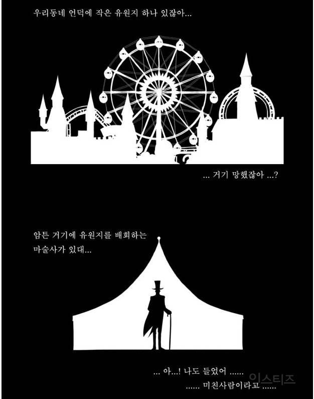 넷플릭스 드라마화가 확정된 시조새격 웹툰.jpg | 인스티즈