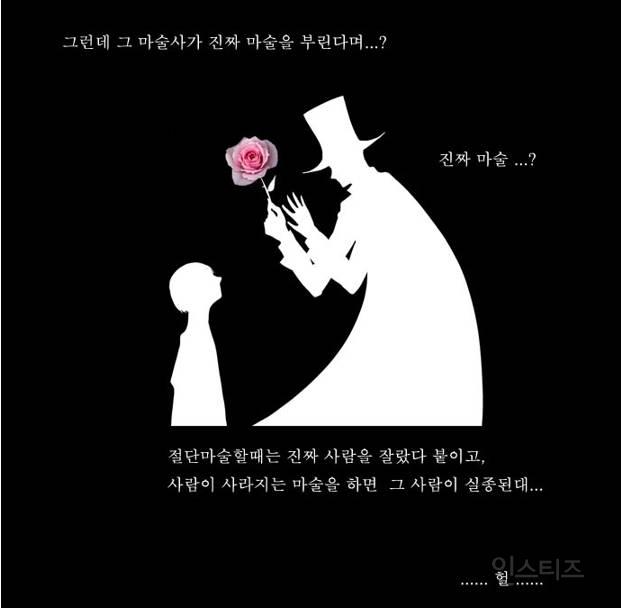 넷플릭스 드라마화가 확정된 시조새격 웹툰.jpg   인스티즈