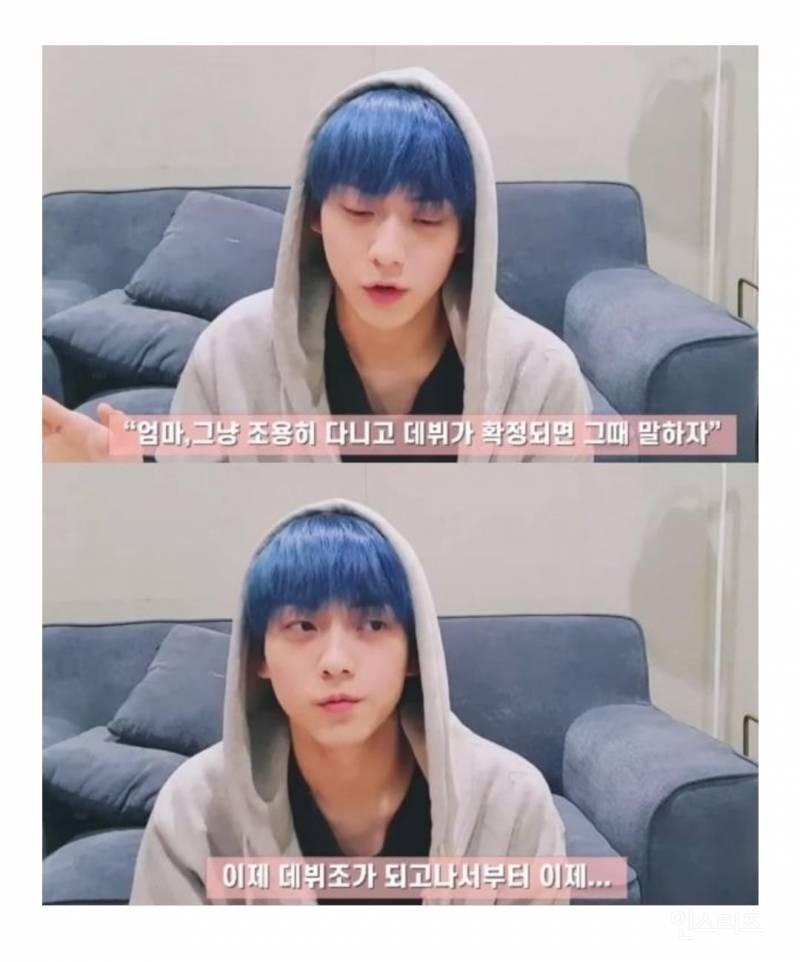 너무 내성적이어서 학창시절 인기가 없었다는 남자아이돌.jpg | 인스티즈