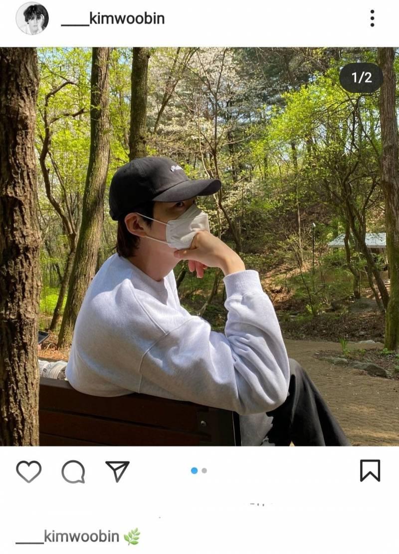 오늘자 신민아 김우빈 럽스타그램 | 인스티즈