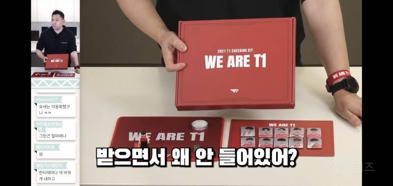 BTS 응원굿즈와 T1응원굿즈가 비교돼서 속상한 승우아빠   인스티즈