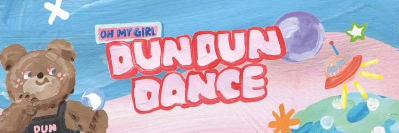 10일(월), 오마이걸 8th 미니앨범 [DunDunDance] 발매💖💙💛 | 인스티즈