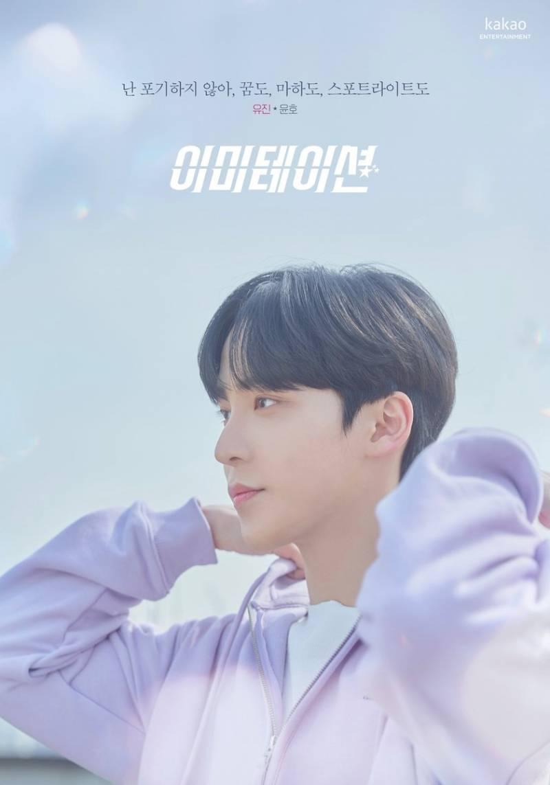 포스터 잘 뽑힌거 같은 KBS 드라마 이미테이션 캐릭터별 포스터 (5/7 첫방) | 인스티즈