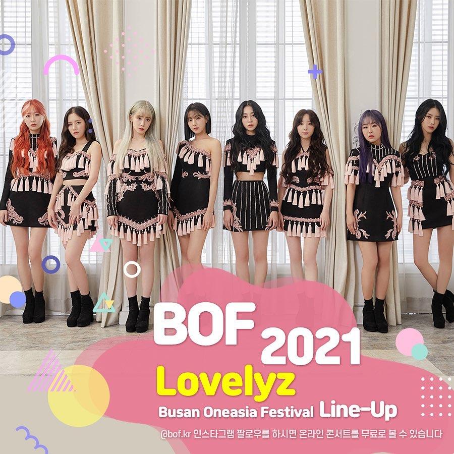 10일(월), 🍬🧸러블리즈 BOF SBS 본방송💗🍬 | 인스티즈