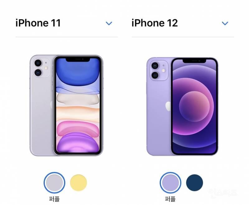아이폰 12, 12미니 퍼플 출시...jpg | 인스티즈