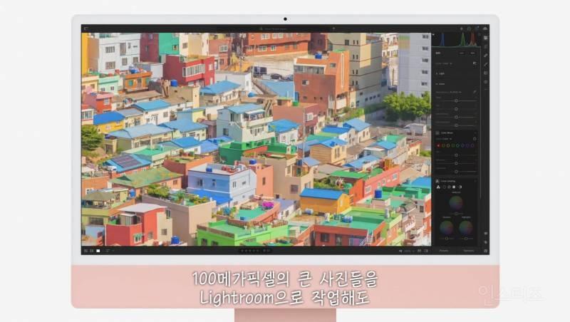 이번 애플 이벤트에서 깜짝 등장한 한국 도시 | 인스티즈