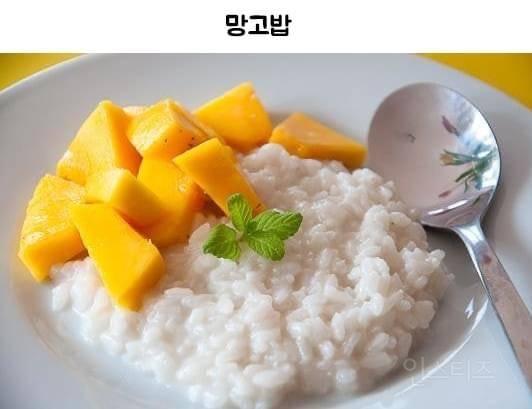 편견없는 입맛가진 방탄소년단 제이홉.. | 인스티즈