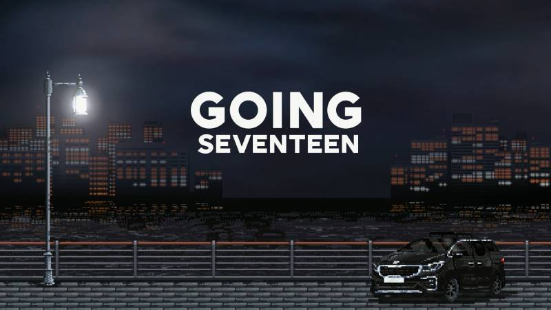 12일(수), 💖세븐틴 <GOING SEVENTEEN 2021> EP.05 💙 | 인스티즈