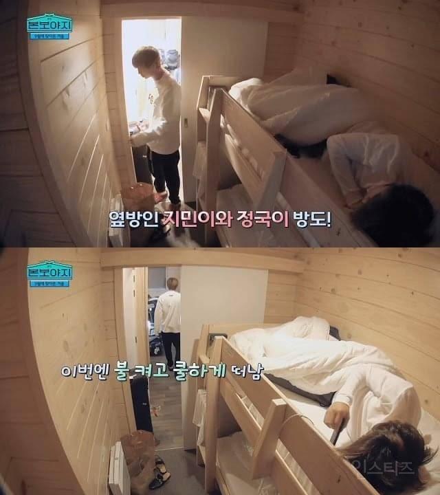 합숙 오래한 짬바가 느껴지는 방탄소년단 리더가 아침에 멤버들 깨우는 방법 | 인스티즈