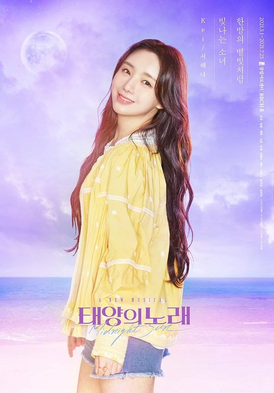 12일(수), 🍬🧸러블리즈 케이 뮤지컬 <태양의 노래>🌸🍬   인스티즈