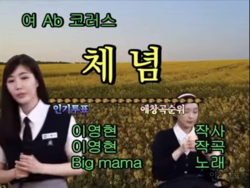 다비치 데뷔 전 노래방 영상 유출.. | 인스티즈