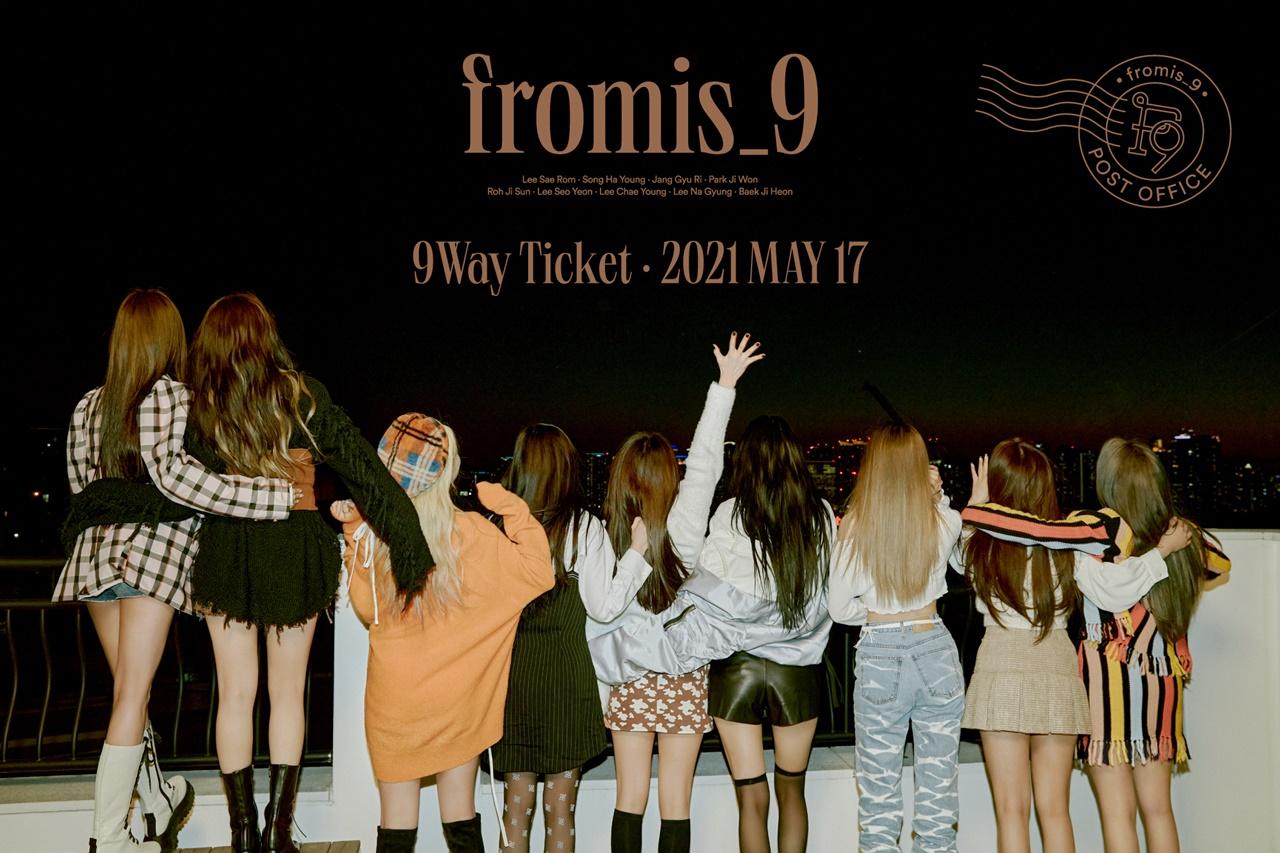 17일(월), 프로미스나인(fromis_9) 싱글 앨범 2집 '9 WAY TICKET' 발매 | 인스티즈