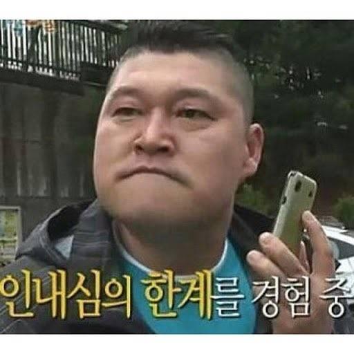 [방탄소년단/태형] 웹툰 작가와 관리자가 배틀하다가 정분나는 썰 中   인스티즈