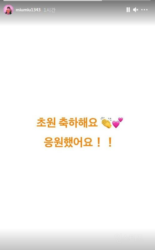 데뷔곡 나오기도 전 한일 연예인들에게 축하받는 걸그룹.jpggif | 인스티즈