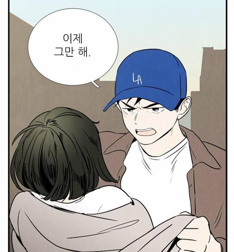 순끼 작가님이 미애 진짜 좋아하시나봐   인스티즈