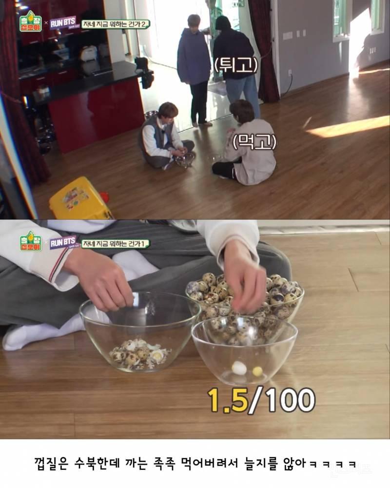 나영석PD의 악랄한 미션에 대한 방탄소년단 진의 대처법.jpg | 인스티즈