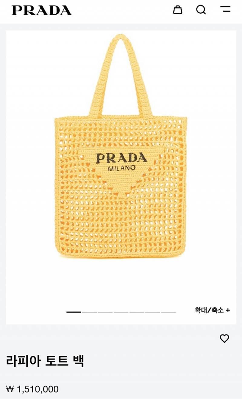 나 프라다 가방 만들기 가능ㅋㅋㅋㅋ | 인스티즈