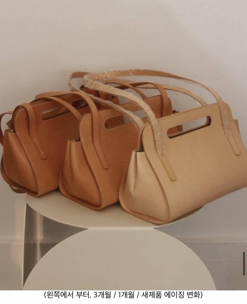 가방 살말 골라줘!! | 인스티즈