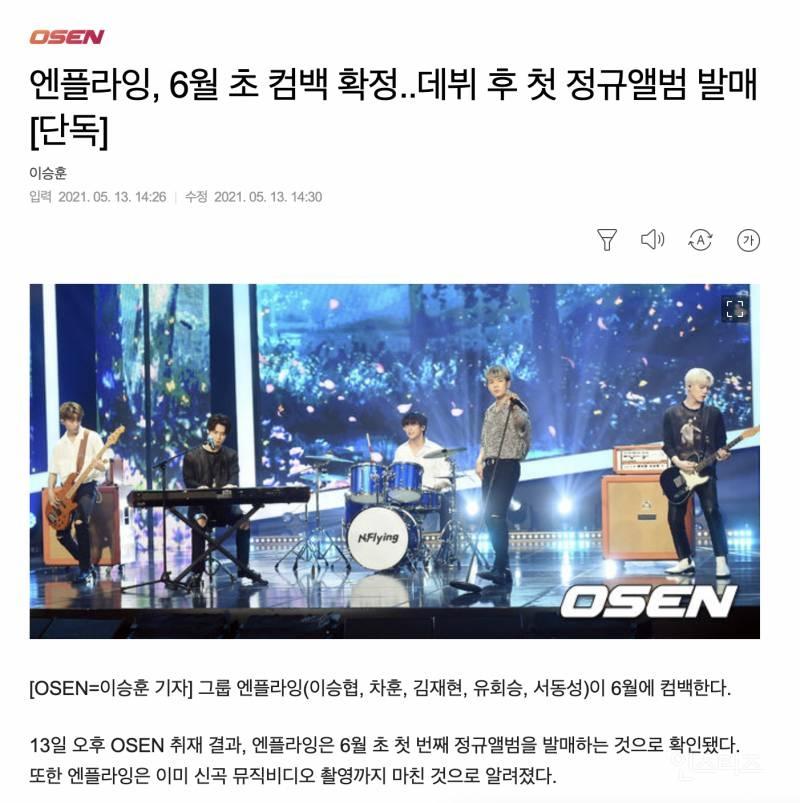 데뷔 7년차에 드디어 첫 정규앨범 내는 아이돌   인스티즈