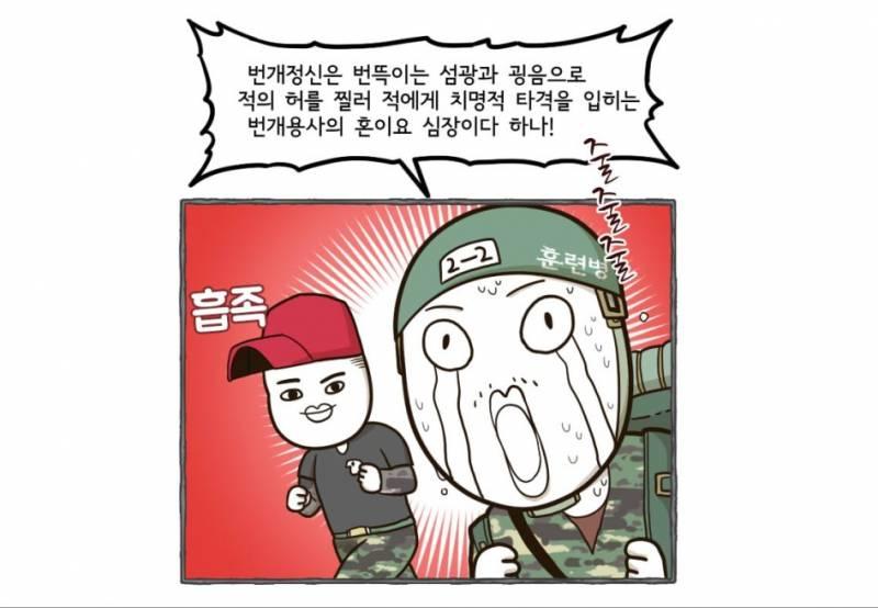 최신 군대 근황.gunga | 인스티즈