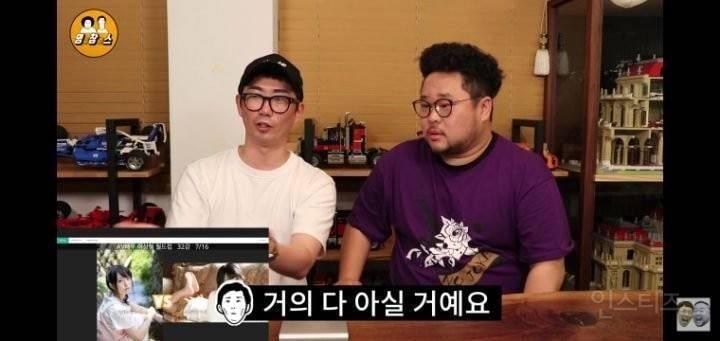 '매드몬스터' 이창호, 성인 AV 이상형월드컵 논란→영상 삭제..사과는 無[종합] | 인스티즈