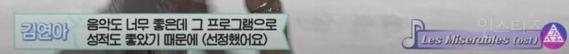 김연아 선수가 밝힌 자신의 생애 최고의 프로그램 ㄷㄷ | 인스티즈