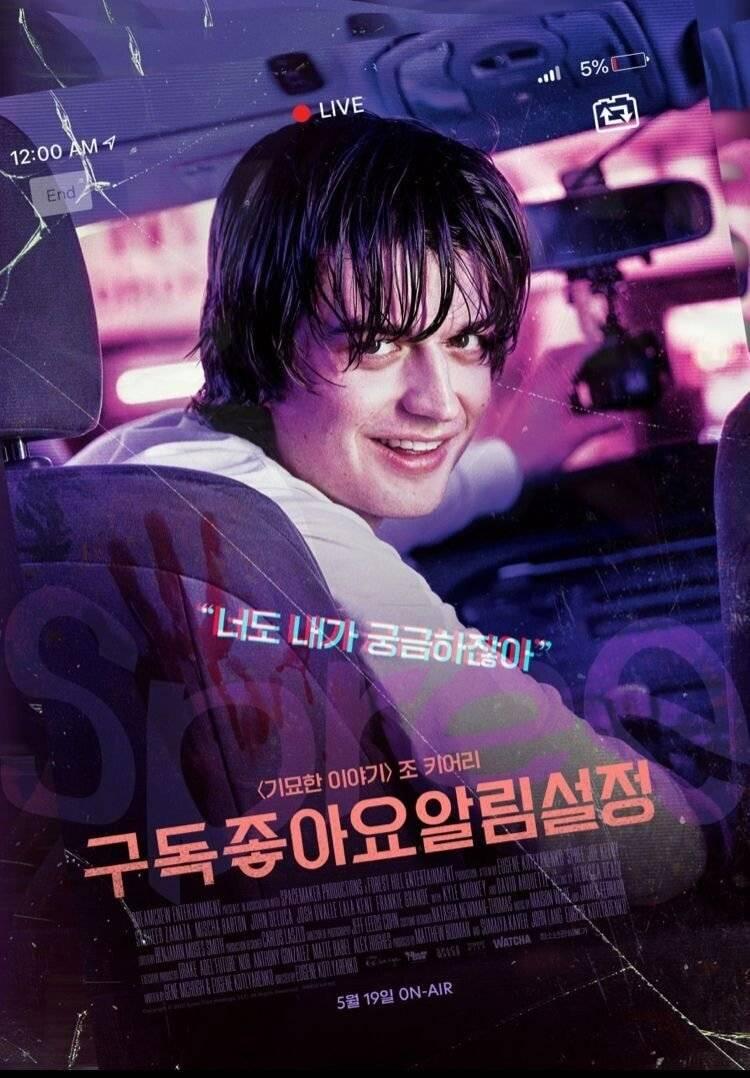 와 투모로우를 능가할 영화 한국패치다 이거 ㅋㅋㅋㅋㅋㅋㅋㅋㅋㅋㅋㅋ | 인스티즈