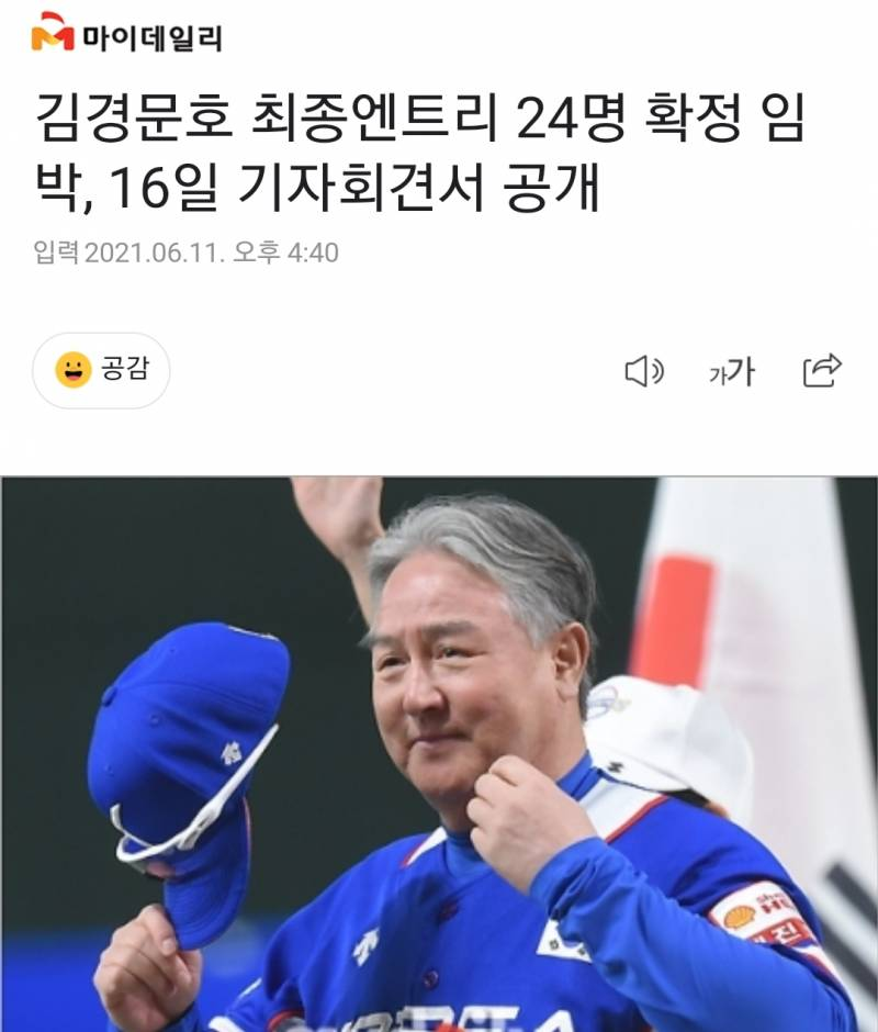도울 엔트리 16일 11시 발표래!!! | 인스티즈