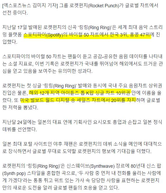 이번 활동으로 뜰 거 같은 아이돌팀 | 인스티즈