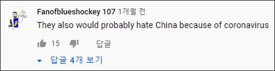 2021년 중국을 싫어하는 나라 탑텐.jpg   인스티즈