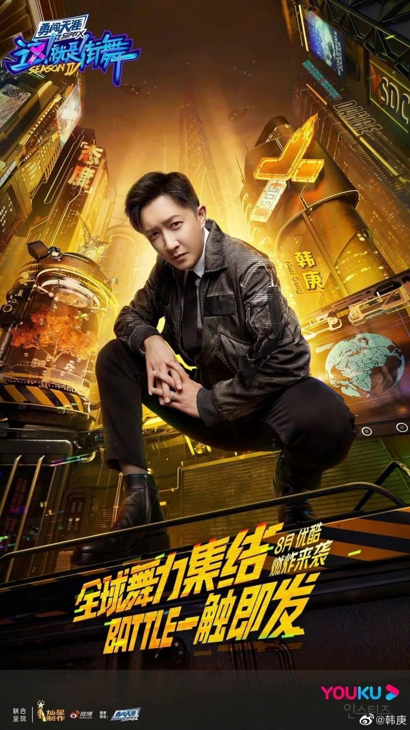 아리랑이 중국의 것이라고 주장했던 중국 예능 새 시즌 출연자   인스티즈