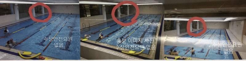 ❗️호텔 투숙객 수영장 사망사건❗️ 한 번만 주목해주세요 | 인스티즈
