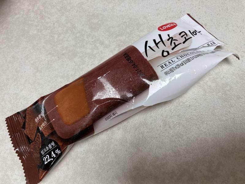 나 오늘 엄청 맛있는 초코 아이스크림 찾았다 | 인스티즈