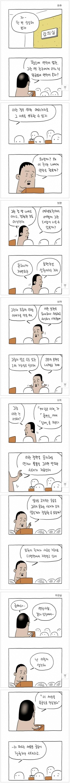 최근 문화계 경향을 관통하는 만화   인스티즈
