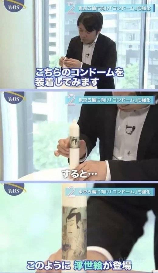 도쿄올림픽 한정판 콘돔 | 인스티즈